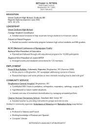 Doc           Best Academic Resumes Resume Objective Examples     Great Objective for Resumes Doc               Ideas About High School Resume on Pinterest