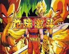 Tags Games: เกมส์ต่อสู้ - เกมส์ 337 เกม Online Game เกมส์ออนไลน์