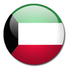 الكويت kuwait flag