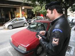 """""""Συγχαρητήρια"""" στη Δημοτική Αστυνομία της Αθήνας..."""