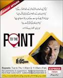 To the Point with Shahzeb Khanzada – 20th January 2012 Latest
