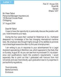Cover Letter Job Application Cover Letter Job Application Cover