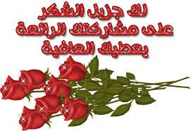 خلفيات جرافيك استديو ستائر وكراسي وانتريهات قصور ساحره عاليه الجوده 2013