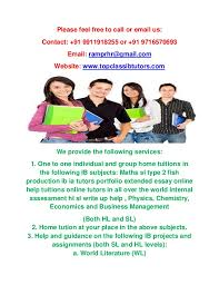 ib maths sl type fish production ia portfolio extended essay write up        extended essay write up help  Please feel free to call or email us  Contact                 or