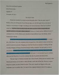 essay my favourite teacher