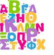 Αρχείο νέων - LetsFamily.gr Διασκέδαση, εκπαίδευση για γονείς και ...