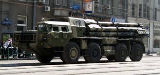 نضام المدفعية الصاروخية سميرتش الاقوى عالميا (لحد الان) Images?q=tbn:ANd9GcRMXWPWuDZIpiHvtZVoMah5R86TV_Wcj1ou9yK6FSwG4OxHKYW4