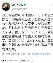 ジュニアアイドル 佐々木桃華|