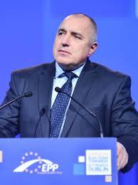 European Parliament election in Bulgaria, 2019
