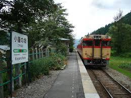 Koyanohata Station