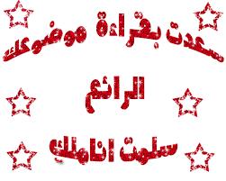 الصرخة.................محمد محضار Images?q=tbn:ANd9GcRN56nV9XiFilcBndmnpAKfSgFPiIrU8CTr1-akcpZ6LHWLq-Em_A