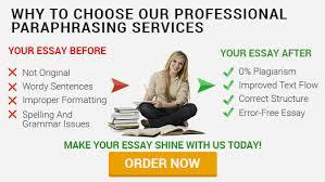 college essay help xfinity Free Grammar Checker