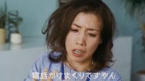 熟女の体投稿画像|大原櫻子の父親はナレーターでゴチの声で画像?林田尚親?本名と姉は?