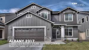 cbh homes albany 2317 4 bed 2 5 bath loft 3 car tandem