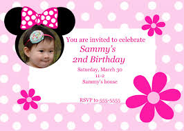 Birthday Invitation Cards For Kids Birthday Invitation Wording Template Birthday Invitations