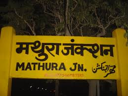 Mathura Junction railway station