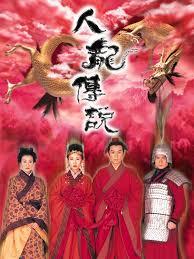 Truyền Thuyết Người Và Rồng Dragon Love