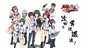 (Aporte) Anime Para Todos Los Gustos I MF I Ligero