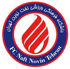 Naft Tehran F.C.