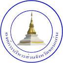 อบจ.ขอนแก่น รับสมัครพนักงานราชการ 10 - 28 พฤศจิกายน 2557 | งานราชการ