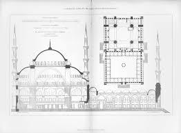ottomans 2z lr arc225 lecture 12 art u0026 architecture of the