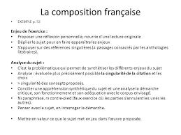 Dissertation en philosophie exemple  Dissertation educational