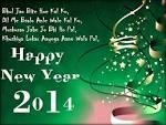 Love Happy New Year Greetings 2014