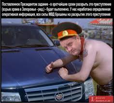 """Участники """"врадиевского шествия"""" собираются ночевать на Майдане - Цензор.НЕТ 264"""