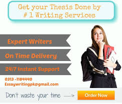 to what extent essay structure Thesis Writing relations among variables