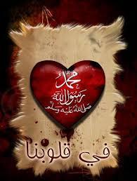 فلاشات اسلامية