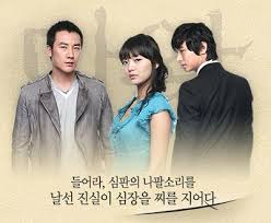 The devil ost