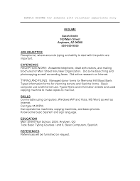 how to make objective in resume objective meaning in resume free resume example and writing download resume examples sarah smith resume template with volunteer experience job objective experience skills education reference