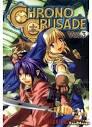 Книга крестовый поход хроно в 8 томах том 1 дайсуке морияма -