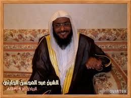 دانلود قرائت های عبدالمحسن الحارثی
