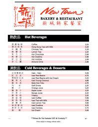 new town bakery u0026 restaurant