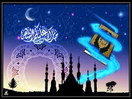 أقبلت يا شهر الصيام ...شهر رمضان الذي أنزل فيه القرآن Images?q=tbn:ANd9GcRRhQeBpkm8qF9M-wlX9PLW_EtJ-xsfb_1g19NKKrZsANYl54vX
