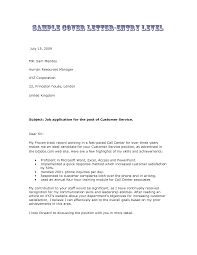Internal Cover Letter  Internal Position Cover  Internal Job Cover     oyulaw Use this graduate chemist sample cover letter as a guide to writing a  winning job application  Sample Internal Position Cover Letter Cover letter  for