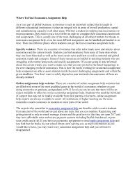 The help by kathryn stockett essay   Binary options