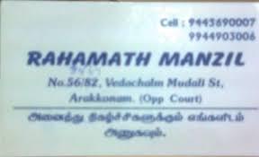 Rahamath Manzil Address Arakkonam