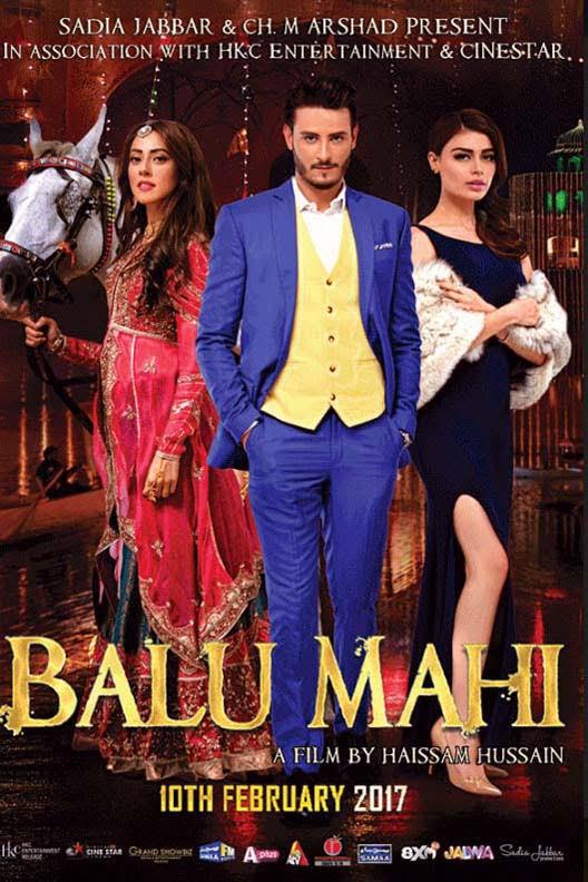 Balu Mahi 2017 Pakistani 720p Movie Download HDRip