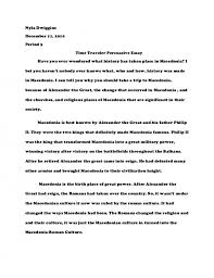 how to write a compare and contrast essay how to start a compare     All About Essay Example