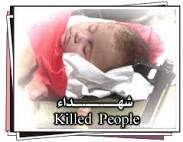 الصهيونية >> images?q=tbn:ANd9GcR