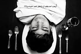 جريمه قتل هزت مكه المكرمه ..!! images?q=tbn:ANd9GcR