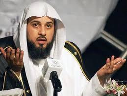 تويتر: الشيخ العريفي يناشد خادم