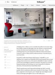 Interior Designer Website by Interior Photographer London Corporate And Residential Interior