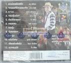 VCD รำวงชาวบ้าน ชุด14 อ๊อด โฟร์เอส - ร้านสดใส อุตรดิตถ์ : Sodsai ...