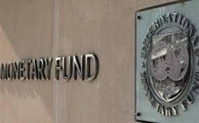 Εγκρίθηκε η  πέμπτη δόση από το ΔΝΤ...