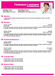 Example Resume  Sample Resume For Assistant Teacher With Hobbies     happytom co