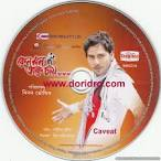 Keno Mon Take Chay (2012) * Kolkata Movie mp3 Songs * 320 K