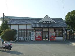 Kumanojō Station